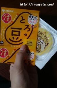 イライラを解消する食べ物納豆