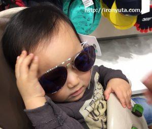 嫉妬をやめたい人にその方法を説明するために使った息子の写真